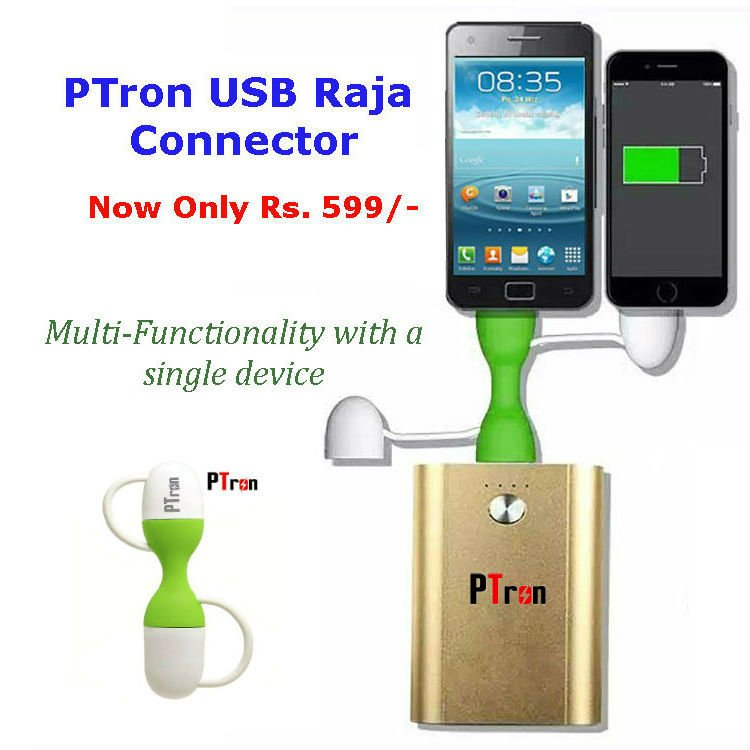 PTron USB RAJA Multifunctional USB device