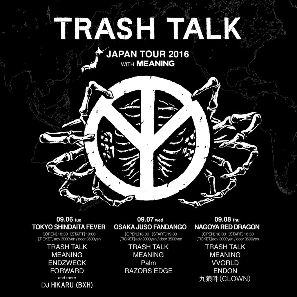 Meaning on twitter trash talk japan tour 96 tokyo shindaita 351 am 18 jul 2016 buycottarizona Image collections
