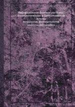 download Language Design and Programming Methodology: Proceedings of