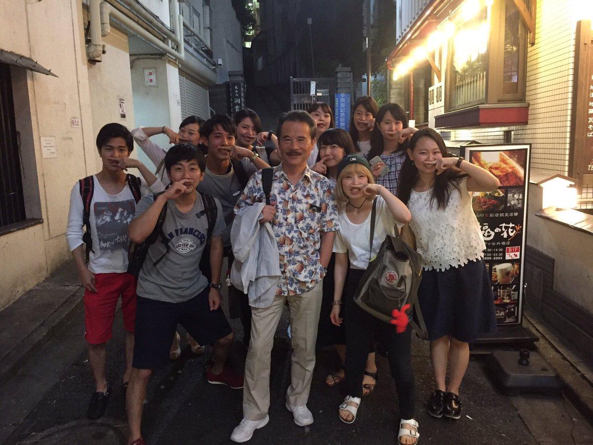 鈴木 晶ゼミ (@Sho_seminar) | T...