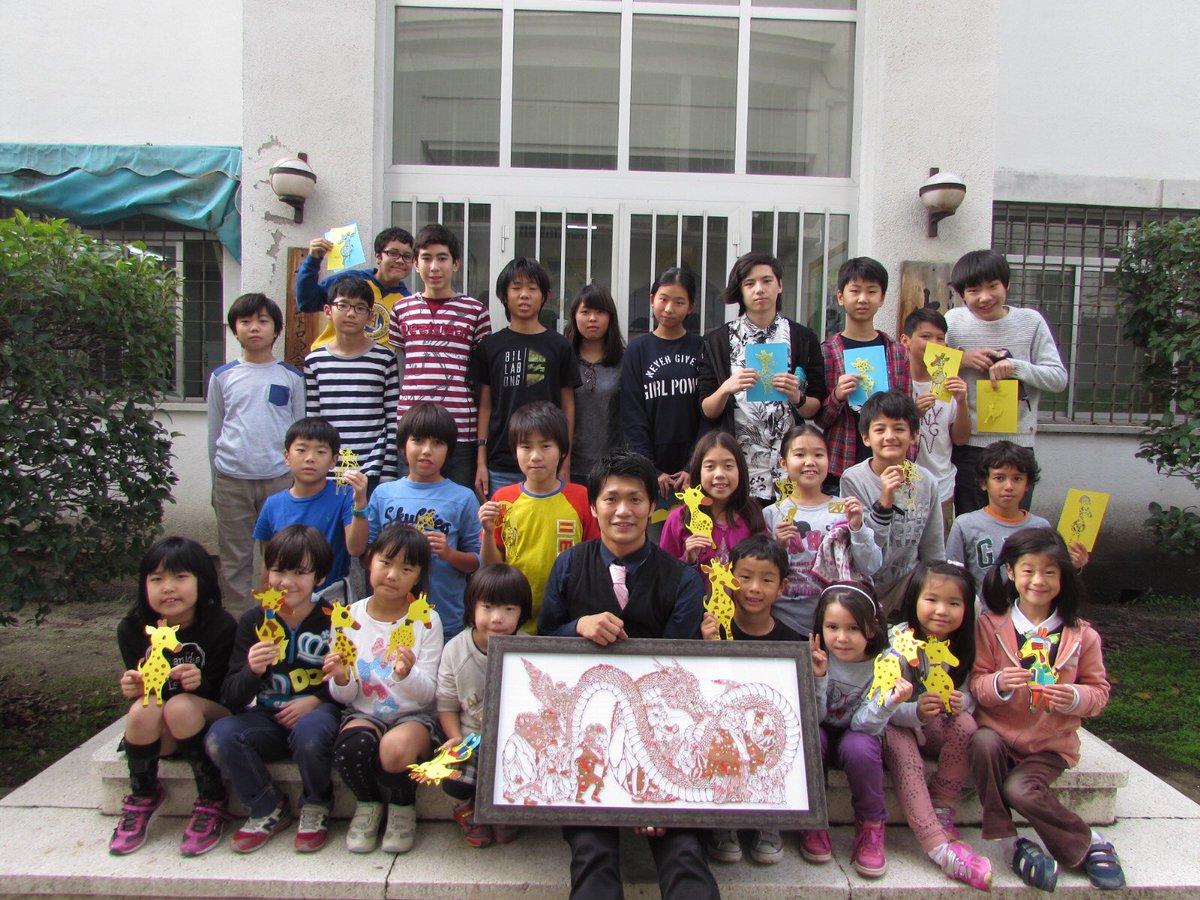 マドリード日本人学校