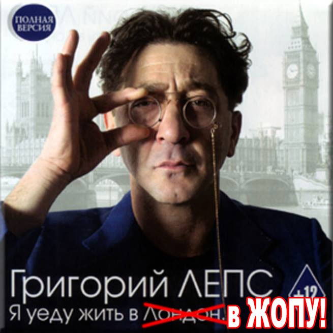 """19% россиян хотели бы эмигрировать за пределы бывшего СССР, - опрос """"Левада-центра"""" - Цензор.НЕТ 2439"""