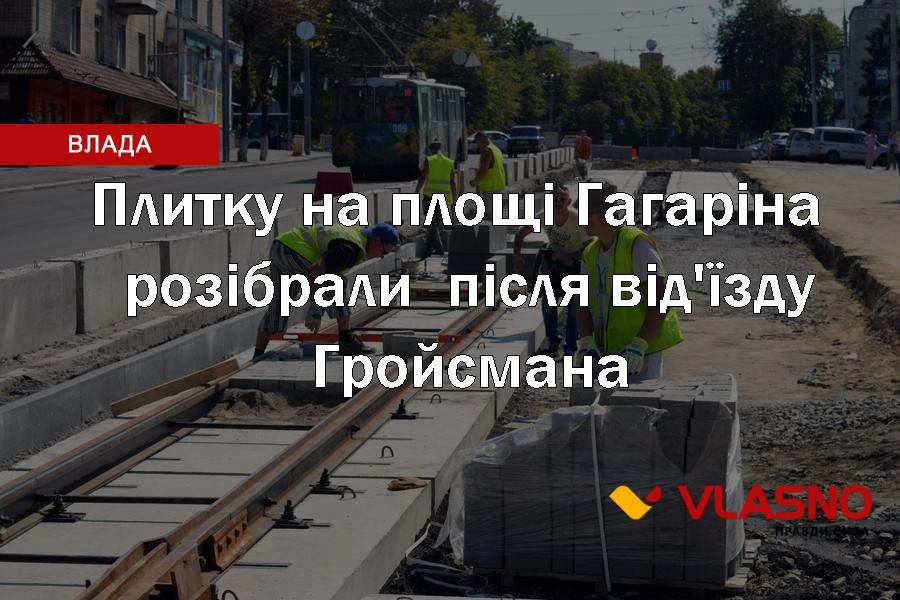 Самовыдвиженец Микитась набрал наибольшее количество голосов на довыборах в Чернигове, - ЦИК - Цензор.НЕТ 4287