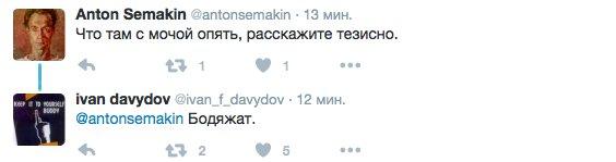 WADA призывает отстранить Россию от Олимпиады-2016 - Цензор.НЕТ 5015