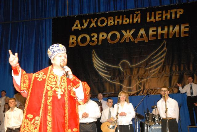 Прославление дц возрождение киев