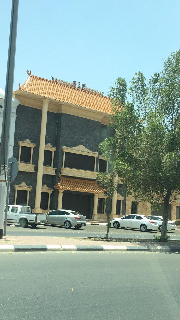 أخبار مكة Twitterren قريبا إفتتاح مطعم جنوب شرق آسيا بحي العوالي شارع إبراهيم الجفالي مكة
