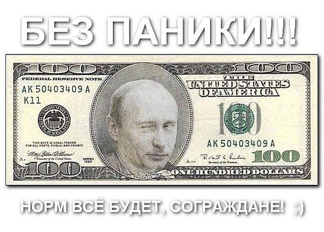 Смешные, прикольные картинки доллара