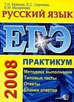 encyclopaedia judaica volume 15 nat per