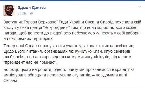 """""""Батькивщина"""" оспорит в суде результаты выборов в Чернигове - Цензор.НЕТ 5739"""