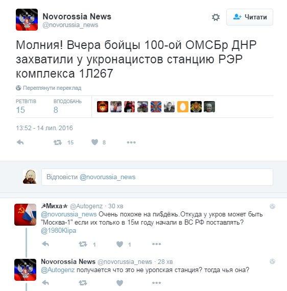 Самовыдвиженец Микитась набрал наибольшее количество голосов на довыборах в Чернигове, - ЦИК - Цензор.НЕТ 2439