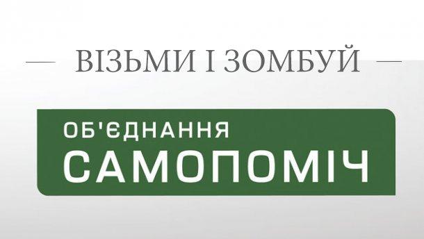 """""""Батькивщина"""" оспорит в суде результаты выборов в Чернигове - Цензор.НЕТ 286"""