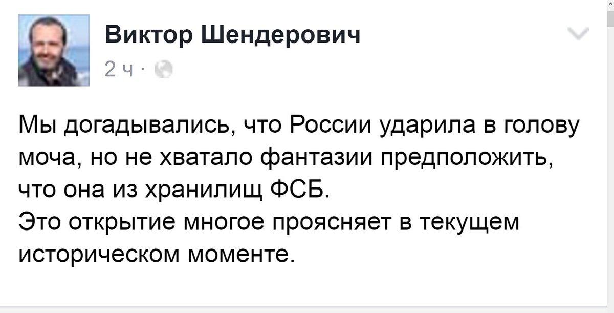 В МОК назвали сроки решения по поводу участия России в Олимпиаде - Цензор.НЕТ 8920