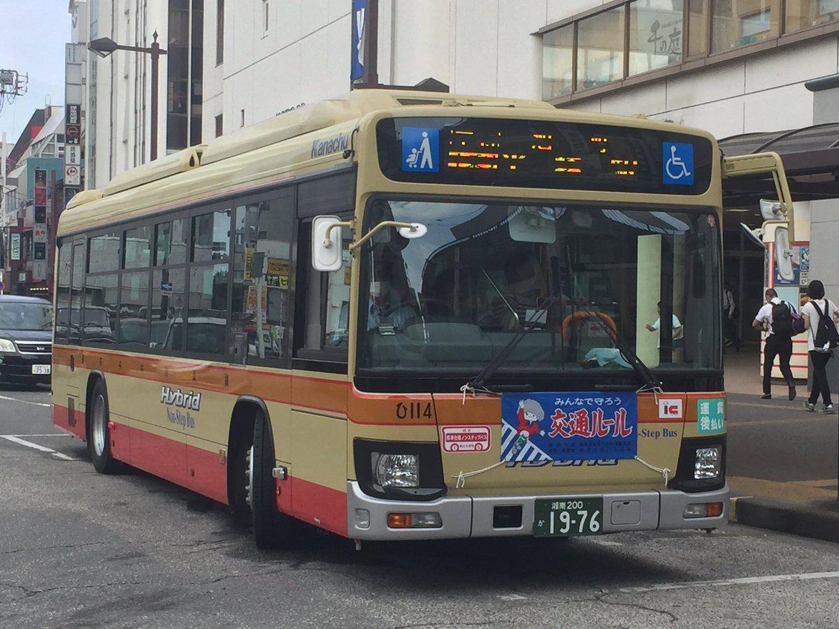 神奈川中央交通 厚木 (@kRMfQsHa...