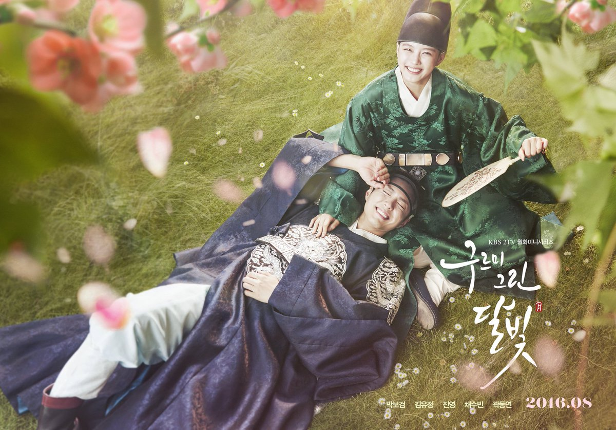 Image result for love in the moonlight