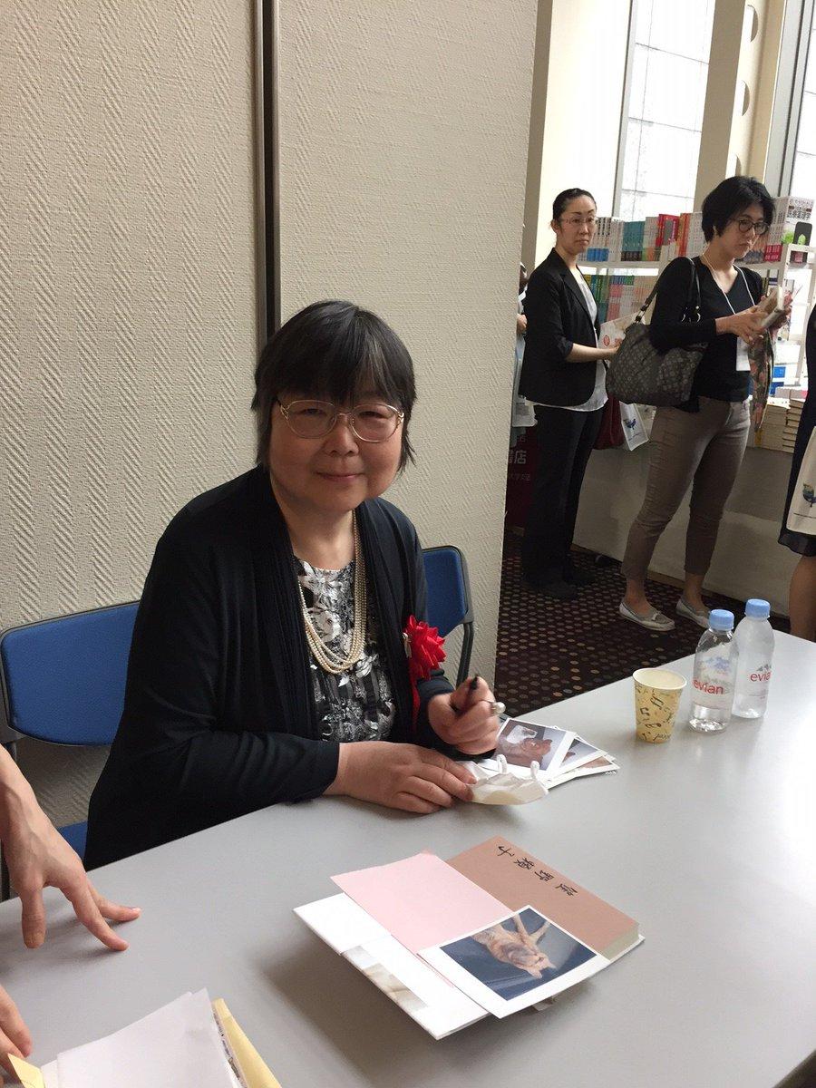 """群像 בטוויטר: """"笙野頼子さんが7月16日、日本慢性看護学会学術集会で ..."""