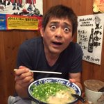 博多華丸(博多華丸・大吉)のツイッター
