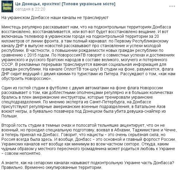"""""""Ми даємо вугілля, де наші зарплати?"""", - в центре Киева стартовало протестное шествие ГК """"Азов"""" против повышения тарифов и закрытия угольных шахт - Цензор.НЕТ 9054"""