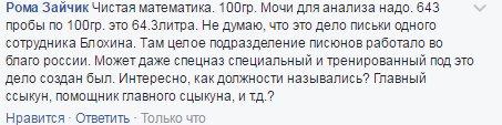 Порошенко поручил предоставить охрану Притуле, - Цеголко - Цензор.НЕТ 4022