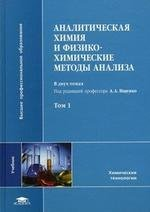 ebook Contemporary Labor Economics