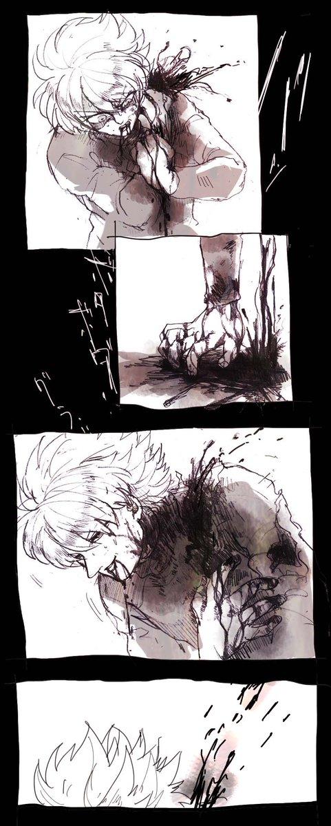 @lal_fwa ヒヅキさんのネタをいただきました。自傷の果てに漸く命終われると思って気絶寸前に口角上げるオディオ の字面が大変グッサリ来たので…。熱血絶対人間根絶やし魔王も良いけど、不健康ぽい魔王もやっぱり好きィ・・