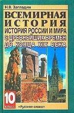 История россии xix век 8 класс атлас фгос