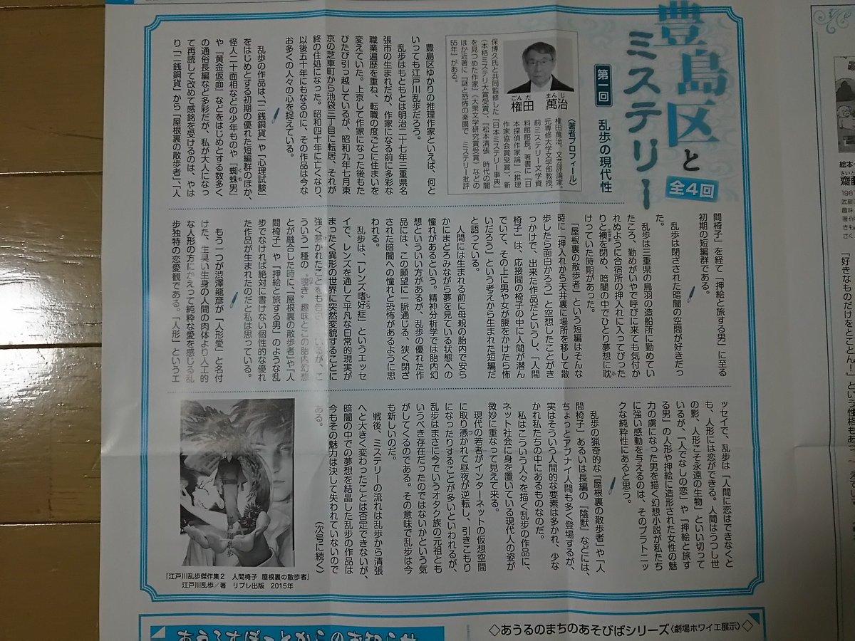 青井夏海 (@aonatsu) | Twitter