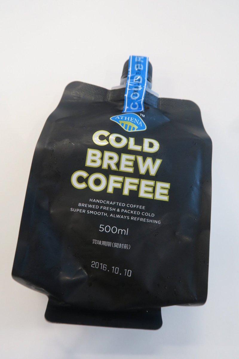 ファミリーマートで「パウチに入った500mlコーヒー」なんてカフェイン中毒者用っぽい新飲料を発見(新入荷なので値札がない) → ワイ「高級っぽいけどこんなパッケージなので値段そこそこやろ!!」 → 会計 → ワイ「ファッ!?」