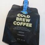 ファミマの高級コーヒー…値段を見て買うのを躊躇してしまう!