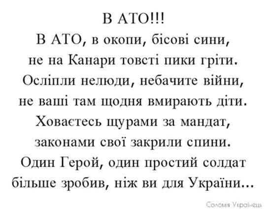 Препятствий для запуска электронного декларирования 15 августа не будет, - Петренко - Цензор.НЕТ 706