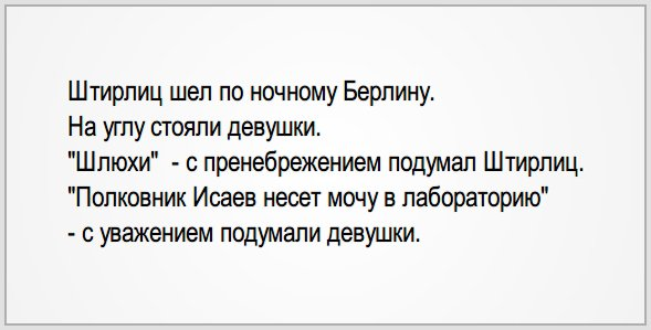 Россия хочет использовать и эту трагедию, чтобы достичь своей цели, - Чубаров об убийстве Шеремета - Цензор.НЕТ 9425