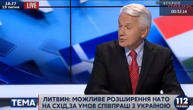Действия РФ противоречат утверждению, что она никогда не нападет на члена НАТО, - RFERL - Цензор.НЕТ 8479