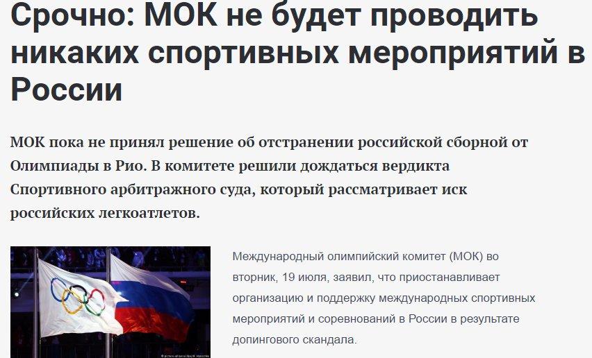 До улучшения ситуации с безопасностью выборов на Донбассе быть не может, - глава Еврокомиссии Юнкер - Цензор.НЕТ 703
