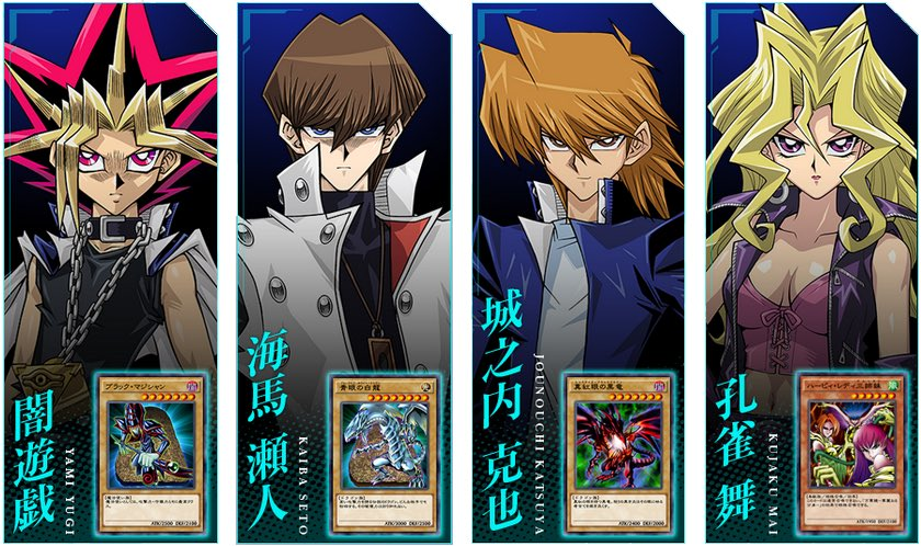 Yu-Gi-Oh! Duel Links on Twitter: