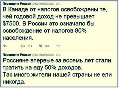 Окончательное решение о предоставлении Украине безвизового режима будет в октябре, - еврокомиссар Хан - Цензор.НЕТ 4663