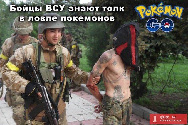До улучшения ситуации с безопасностью выборов на Донбассе быть не может, - глава Еврокомиссии Юнкер - Цензор.НЕТ 9342