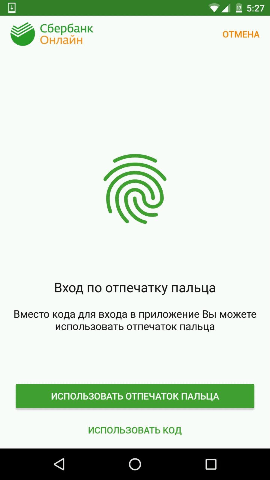 Открытки сбербанк онлайн инструкция