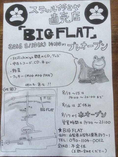 ついにstillichimiyaの直売店、その名も 「BIG FLAT」 が8/13日にプレオープンします! CD、レコード、雑貨、野菜等を販売します。一休み、お茶しに来るのもOK!店長はBIG BENです。よろしく! https://t.co/9POxF6nxZd