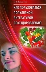 download proceedings of