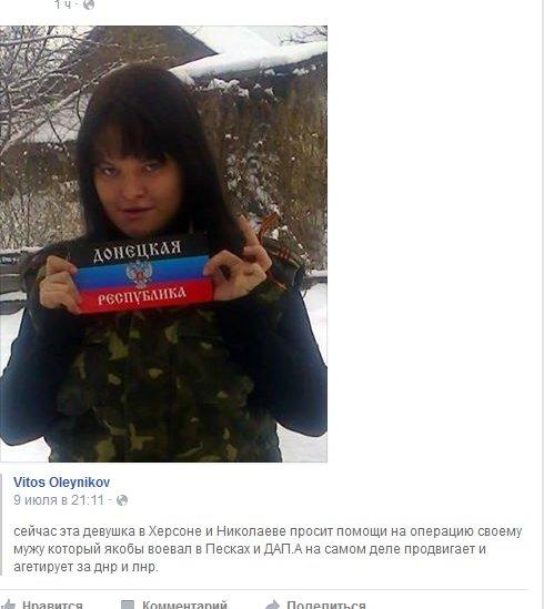 СБУ будет работать над версией, что целью убийства Шеремета была дестабилизация ситуации в Украине, - Грицак - Цензор.НЕТ 7144