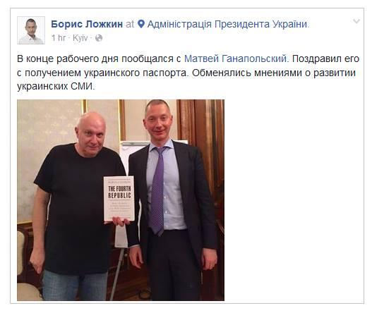 Мужчина с ножом напал на журналистку Forbes Рыдван в одном из парков Киева - Цензор.НЕТ 8975