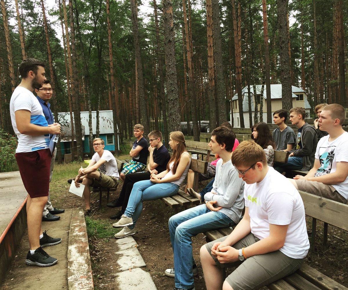База отдыха волга нижегородская область лысковский район фото