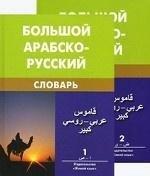 Structured Computer Organization 2012