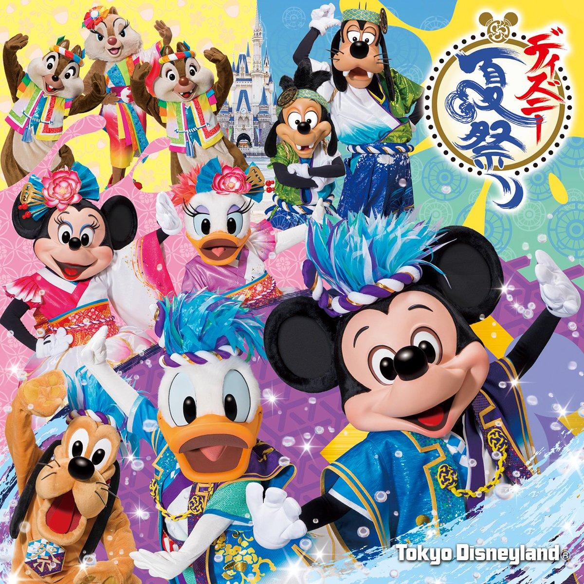 """ディズニー公式 on twitter: """"東京ディズニーリゾート®のショーや"""
