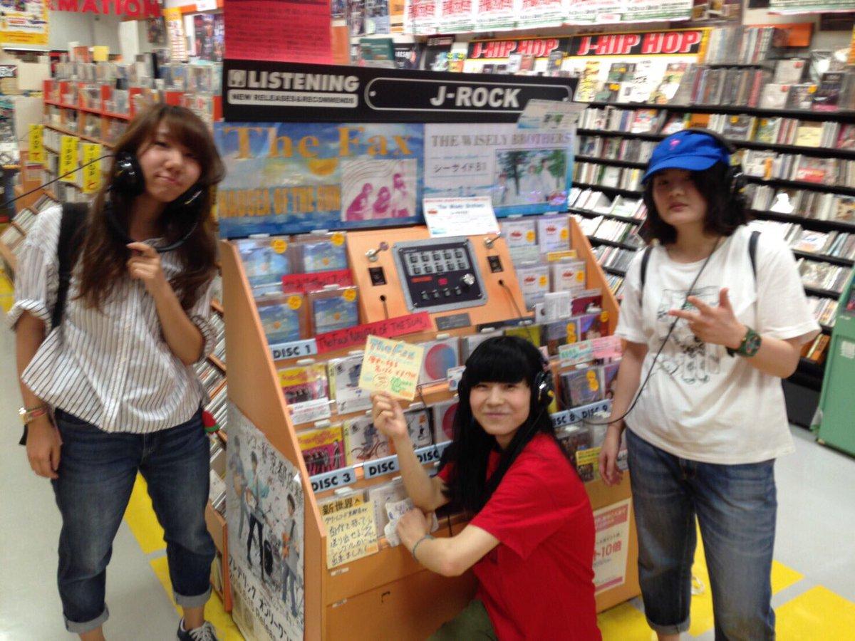 タワーレコード京都店 on twitter ご来店 京都店限定販売 nausea