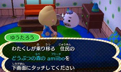 Update zu Animal Crossing New Leaf CnyoEU0WcAA1HOb