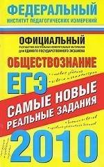 epub i citizen путеводитель