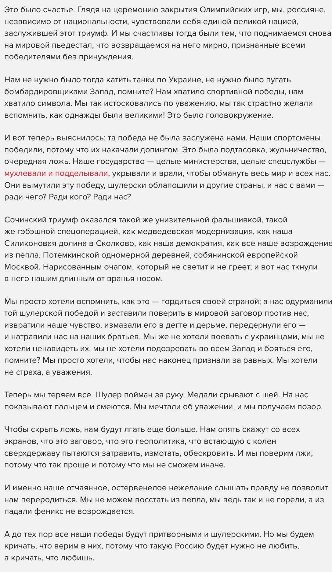 """Следователи изучают """"российский след"""" в убийстве Шеремета, - МВД - Цензор.НЕТ 7896"""