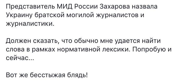 Шеремет был бесстрашным журналистом, стремящимся к лучшему будущему для Украины, - посольство США выразило соболезнования семье и близким погибшего - Цензор.НЕТ 3221