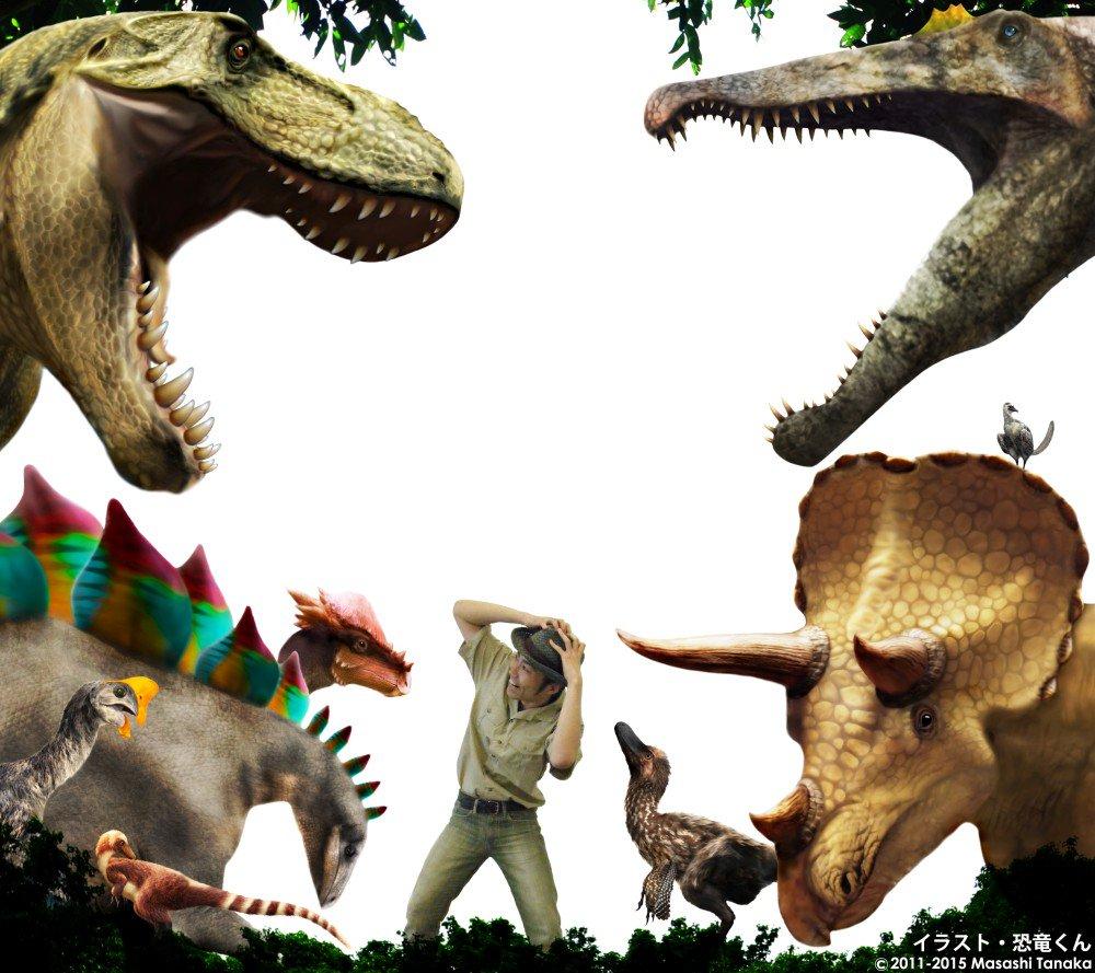 """恐竜くん on Twitter: """"今夏の出..."""