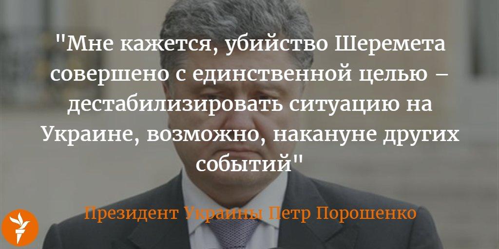 В Киеве из-за сообщения о минировании эвакуируют пассажиров с центрального железнодорожного вокзала - Цензор.НЕТ 2024